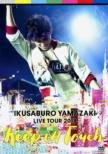 山崎育三郎 LIVE TOUR 2018 〜keep in touch〜