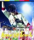 山崎育三郎 LIVE TOUR 2018〜keep in touch〜(Blu-ray)