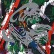 Mixed Up (2枚組/180グラム重量盤レコード)