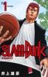 SLAM DUNK 新装再編版 1 愛蔵版コミックス