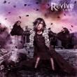 Revive -Kouhai Toshi-