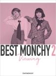 BEST MONCHY 2 -Viewing-【完全生産限定盤】(4DVD+豪華ブックレット)