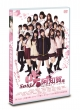 映画「咲-Saki-阿知賀編 episode of side-A」通常版DVD