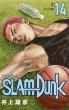 SLAM DUNK 新装再編版 14 愛蔵版コミックス