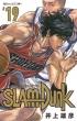 SLAM DUNK 新装再編版 19 愛蔵版コミックス