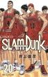 SLAM DUNK 新装再編版 20 愛蔵版コミックス