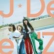 未来飛行 【初回生産限定盤】(+DVD)