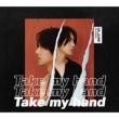 Take my hand 【Type-B】 (CD+DVD)