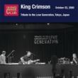 Collectors Club 2000年10月2日(月)東京 トリビュート トゥ ザ ラブ ジェネレーション (2CD)