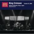 Collectors Club 2000年10月7日(土)東京 渋谷公会堂 (2CD)