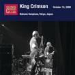 Collectors Club 2000年10月15日(日)東京 中野サンプラザ (2CD)