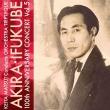 『伊福部昭百年紀』第5集 松井慶太&オーケストラ・トリプティーク
