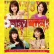 NHKドラマ10「デイジー・ラック」オリジナル・サウンドトラック