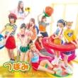 Dreamer 【Type-A】(+DVD)