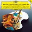 交響曲『画家マティス』、交響的変容、弦楽と金管のための協奏曲 レナード・バーンスタイン&イスラエル・フィル