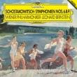 交響曲第6番、第9番 レナード・バーンスタイン&ウィーン・フィル