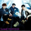 MILESTONE 【初回限定盤B】(2CD+フォトブック)