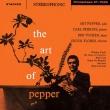 Art Of Pepper