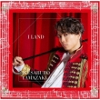 I LAND 【初回限定盤】(CD+DVD+GOODS)