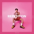 Repetition (EP)