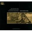 『水上の音楽』より、アリア集 ベルンハルト・フォルック&ハレ・ヘンデル音楽祭管弦楽団、ベンノ・シャハトナー
