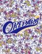 Original Entertainment Paradise -おれパラ-2017 10th Anniversary 〜ORE!!SUMMER〜&〜Welcome to おれたちのパラダイス〜Blu-ray 【通常版】