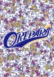 Original Entertainment Paradise -おれパラ-2017 10th Anniversary 〜ORE!!SUMMER〜&〜Welcome to おれたちのパラダイス〜DVD