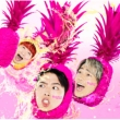 やばば 【初回限定盤A】(+DVD)