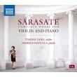 ヴァイオリンとピアノのための作品全集 ヤン・ティエンワ、マルクス・ハドゥッラ(4CD)