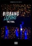 BIGBANG JAPAN DOME TOUR 2017 -LAST DANCE-: THE FINAL (2Blu-ray)