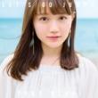 LET' S GO JUMP☆ 【初回限定盤】(+DVD)