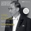 交響曲第4番、第5番 ハンス・ロスバウト&南西ドイツ放送交響楽団(2CD)