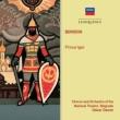 『イーゴリ公』全曲 オスカー・ダノン&ベオグラード国立歌劇場、ドゥシャン・ポポヴィチ、他(1955 ステレオ)(3CD)