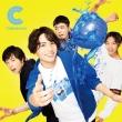 アダムトイブ 【初回限定盤A】(+DVD)