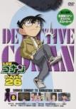 名探偵コナン PART 26 vol.8