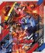 仮面ライダービルド Blu-ray COLLECTION 3