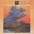 交響曲第5番、フィンランディア、トゥオネラの白鳥、タピオラ、伝説 ヘルベルト・フォン・カラヤン&ベルリン・フィル(1976)(シングルレイヤー)