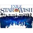 STAR OF WISH 【豪華盤】(CD+3Blu-ray)