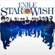 STAR OF WISH (CD)