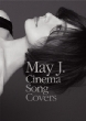 Cinema Song Covers〜Special BOX〜(2CD+Blu-ray)