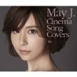Cinema Song Covers (2CD+DVD)