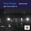 Collectors Club 2000年10月13日(金)仙台イズミティ21大ホール