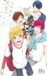 虹色デイズ 16 マーガレットコミックス