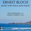 ヴィオラとピアノのための作品集 ポール・ニューバウアー、マーゴ・ギャレット