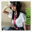 メロンソーダ 【初回生産限定盤】(+DVD)