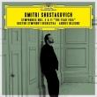 交響曲第4番、第11番『1905年』 アンドリス・ネルソンス&ボストン交響楽団(2CD)