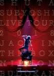 Shuta Sueyoshi LIVE TOUR 2018 -JACK IN THE BOX -NIPPON BUDOKAN (Blu-ray)