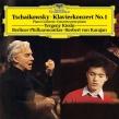ピアノ協奏曲第1番、他:エフゲニー・キーシン(ピアノ)、カラヤン指揮&ベルリン・フィルハーモニー管弦楽団 (アナログレコード/Deutsche Grammophon)