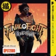 Final Fight / Bowzer' s Ballad
