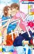 フラレガール 1 花とゆめコミックス